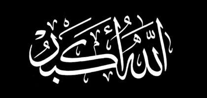Allah Akbar – Black