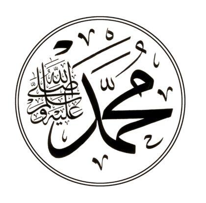 محمد ٢ – أبيض