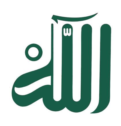 اسم الجلالة – مغربي