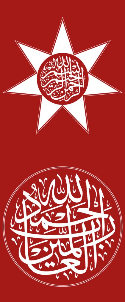 Hashemite Banner