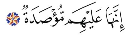 al-Humazah 104, 8