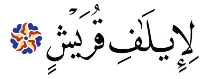 Quraysh 106, 1