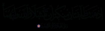آل عمران 3 ،122