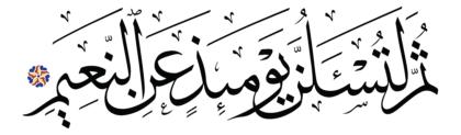at-Takāthur 102, 8