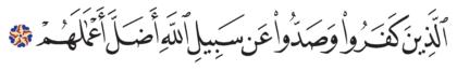 1 ،47 محمد