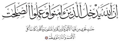 12 ،47 محمد
