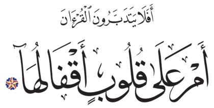 24 ،47 محمد