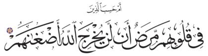 29 ،47 محمد