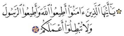 33 ،47 محمد