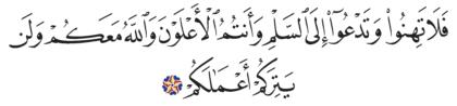 35 ،47 محمد