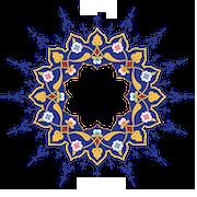 HM Queen Alia logo (AR)